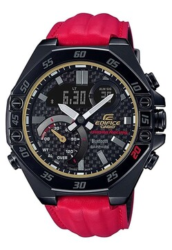 Casio Edifice (Limited Edition)